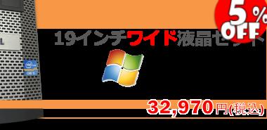 OptiPlex790b