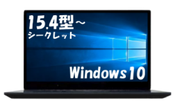 windows7Core i3シークレット