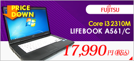[F103A] �ٻ��� LIFEBOOK A561/C (Core i3 2310M-2.1GHz 2GB 160GB DVD-ROM Windows7 Professional 64bit)