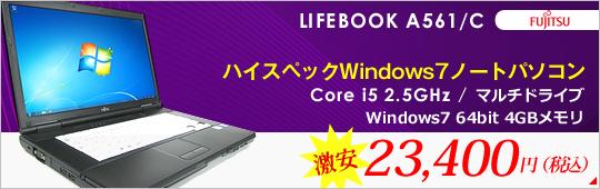 �ٻ��� LIFEBOOK A550/A (Core i3 350M-2.26GHz 2GB 160GB DVD-ROM Windows7 Professional 32bit)