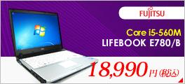 [F95A] �ٻ��� LIFEBOOK E780/B Core i5-2.6GHz 2GB 250GB DVD-ROM Windows7 Pro