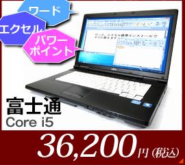 富士通 マイクロソフトオフィス2010セットモデル