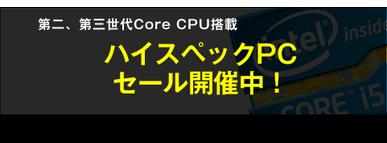�������塢�軰����Core CPU�ý�