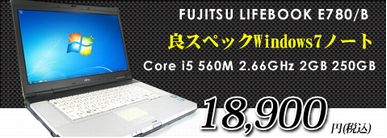 �ٻ��� LIFEBOOK E780/B