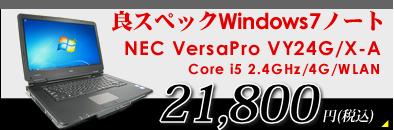 NEC ��ťΡ��ȥѥ����� NEC VersaPro VY20M/E-5