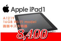 Apple iPad A1219
