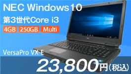 NEC VersaPro VX-E