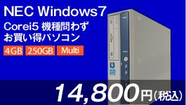 第2世代Corei5 NECデスクトップパソコン