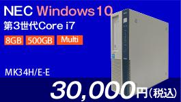 NEC MK34H/E-E