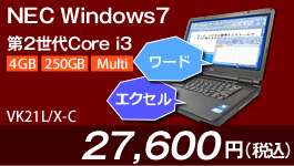 NEC VK21L/X-C