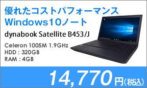 dynabook Satellite B453/L