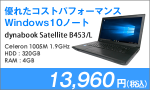 dynabook Satellite B453/L