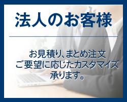 パクス法人サイト